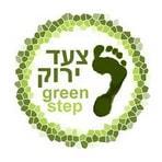 Green Step - SolarSoundSystem