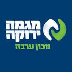 NGO - Green Course
