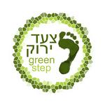 NGO - The Green Step